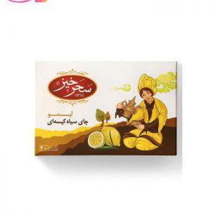 چای سیاه کیسه ای با طعم لیمو   سفیر کالا