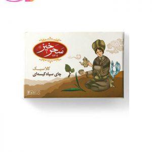 چای سیاه کیسه ای کلاسیک   سفیر کالا