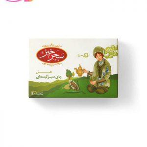 چای سبز کیسه ای با طعم هل   سفیر کالا