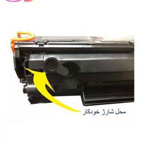 تونر مشکی آسان شارژ تندر مدل ۰۵A پلاس | سفیرکالا