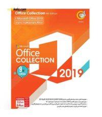 نرم افزار گردو Office Collection 9th Edition | سفیرکالا