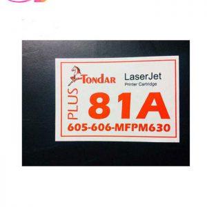 تونر HP مشکی تندر مدل ۸۱A Plus ظرفیت۱۰۵۰۰برگی دوسال گارانتی تعویض کد۸۰۹۱ | سفیرکالا