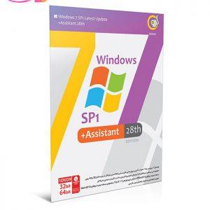 Windows 7 SP1 + Assistant 28th 32&64-bit