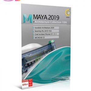 نرم افزار Maya + Architecture Collection نسخه ۲۰۱۹ نشر گردو   سفیرکالا