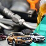 خودرو، ابزار و اداری