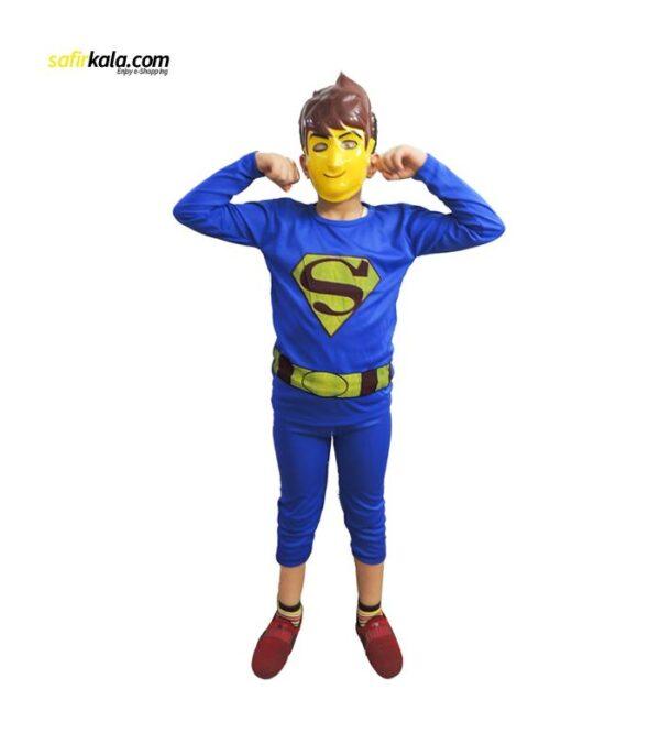 لباس سوپرمن مدل 7044 بسته 3 عددی | سفیرکالا