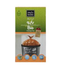 کیسه زباله کوالا مدل BioNB کد VA1000-511 مجموعه 2 عددی | سفیرکالا