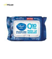 دستمال پاک کننده آرایشی دافی مدل Q10 PLUS ضد پیری بسته 50 عددی   سفیرکالا