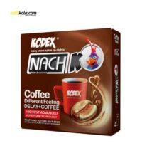کاندوم کدکس مدل Coffee بسته 3 عددی | سفیرکالا