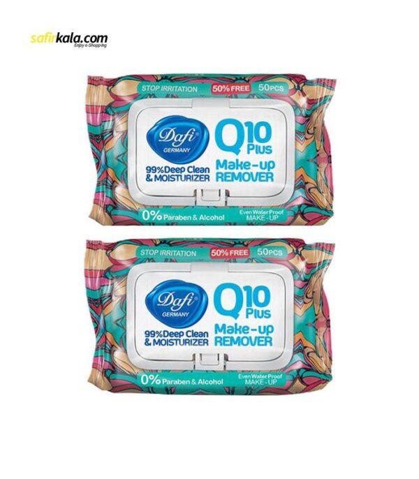 دستمال مرطوب پاک کننده آرایش Q10 مجموعه 2 عددی | سفیرکالا