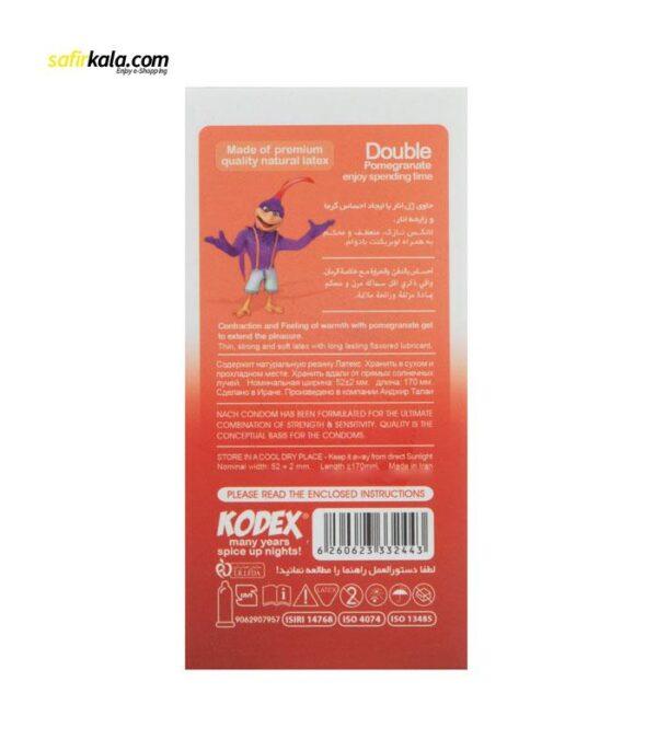 کاندوم کدکس مدل Double Pomegranate بسته 12 عددی | سفیرکالا