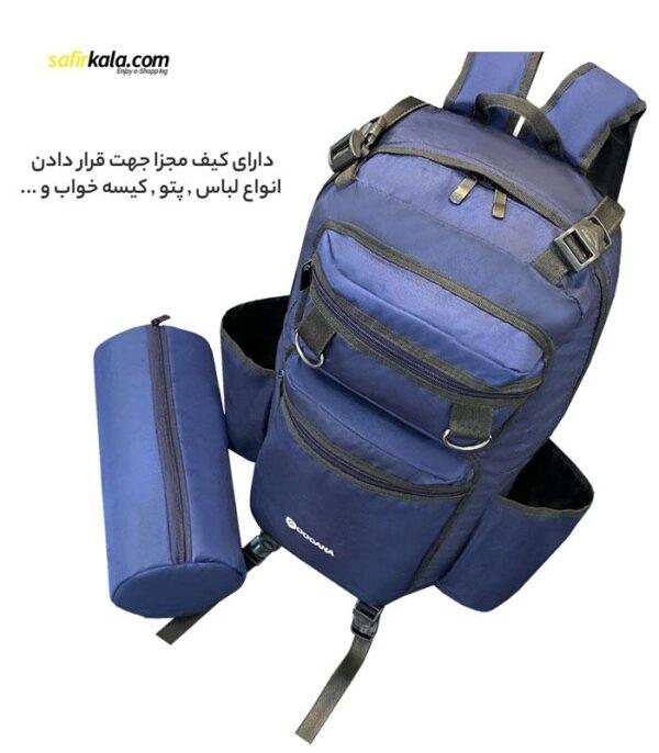کوله پشتی کوهنوردی 85 لیتری گوگانا مدل gog4002 | سفیرکالا