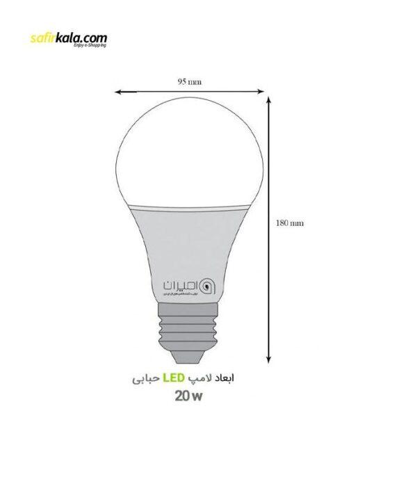 لامپ ال ای دی 20 وات امیران کد 605 پایه E27   سفیرکالا