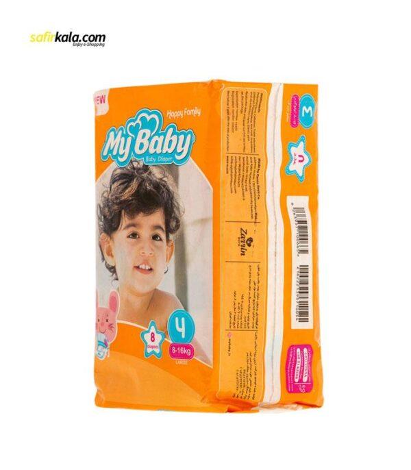 پوشک مای بیبی سری خانواده شاد سایز 4 بسته 8 عددی   سفیرکالا