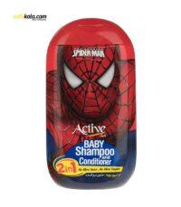 شامپو بچه اکتیو مدل Spider Man مقدار 280 گرم | سفیرکالا