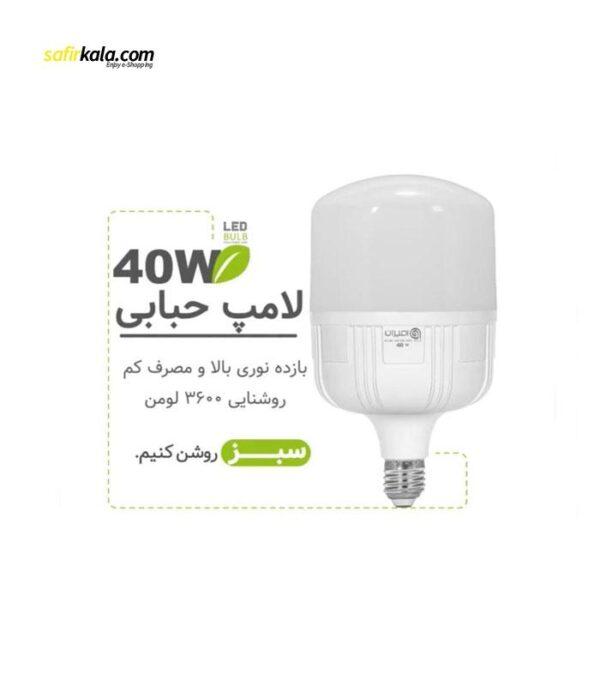 لامپ 40وات امیران مدل 040 پایه e27 بسته 5 عددی | سفیرکالا