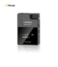 فرستنده میکروفون کامیکا مدل BoomX-D TX | پخش کالای مرکزی | سفیرکالا