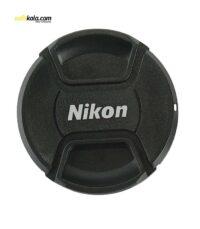 درب لنز مدل 67 برای نیکون | سفیرکالا