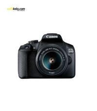 دوربین دیجیتال کانن مدل EOS 2000D به همراه لنز 18-55 میلی متر IS II | سفیرکالا