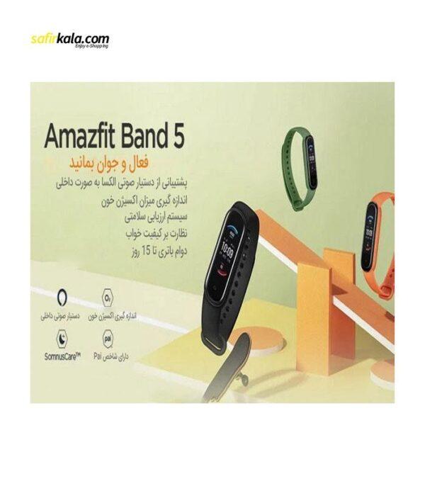 مچ بند هوشمند امیزفیت مدل Band 5 | سفیرکالا