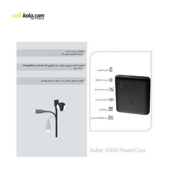 شارژر همراه انکر مدل A1214 PowerCore ظرفیت 10400 میلی آمپر ساعت به همراه کابل تبدیل USB به لایتنینگ انکر مدل A8111 PowerLine به طول 90 سانتی متر | سفیرکالا