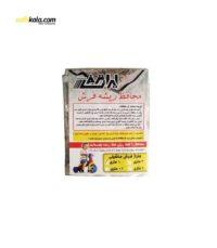 محافظ ریشه فرش ایران ترمز کد 33 | سفیرکالا