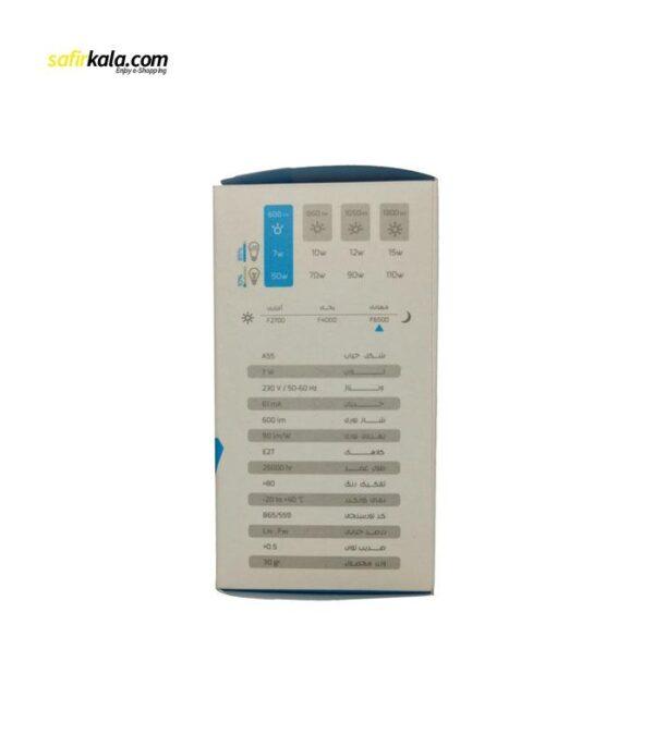 لامپ ال ای دی 7 وات بروکس پایه E27 کد 1 | سفیرکالا