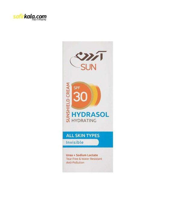 کرم ضد آفتاب آردن مدل Without Color مقدار 50 گرم | سفیرکالا