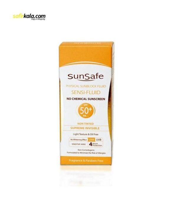 فلوئید ضد آفتاب سان سیف مدل سنسی حجم 50 میلی لیتر | سفیرکالا