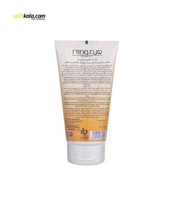 ژل شستشو صورت هیدرودرم مدل Oily Skin مقدار 150 گرم | سفیرکالا