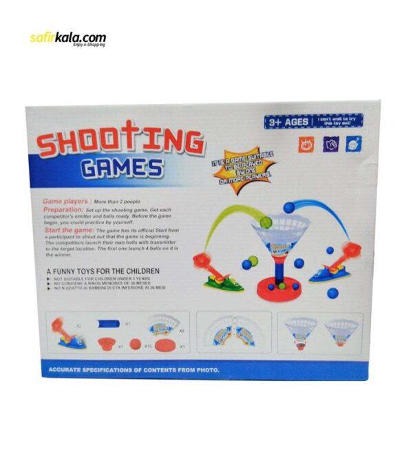 بازی آموزشی شوتینگ گیمز کد 001 | سفیرکالا