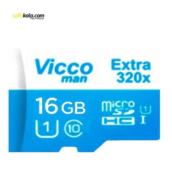 کارت حافظه microSDHC ویکومن مدل Extra 320X کلاس 10 استاندارد UHS-I U1 ظرفیت 16 گیگابایت | سفیر کالا