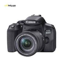 دوربین دیجیتال کانن مدل EOS 850D به همراه لنز 55-18 میلی متر IS STM | سفیر کالا