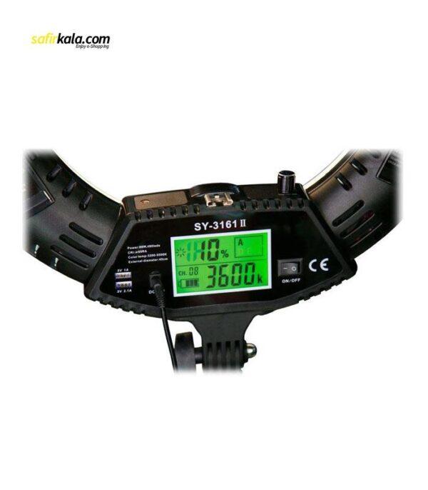 رینگ لایت مدل HERO SY-3161 III | سفیرکالا