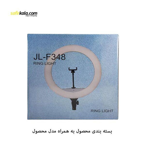 رینگ لایت مدل JL-F348 به همراه سه پایه | سفیرکالا