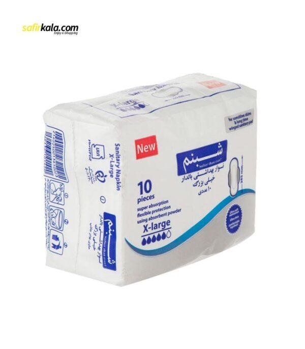نوار بهداشتی شبنم مدل 01 بسته 10 عددی | سفیرکالانوار بهداشتی شبنم مدل 01 بسته 10 عددی | سفیرکالا