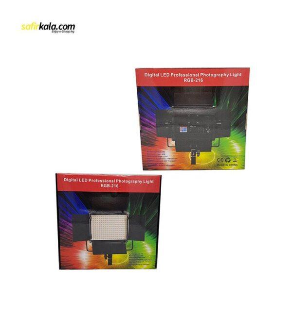 نور ثابت ال ای دی مدل RGB-216   سفیرکالا