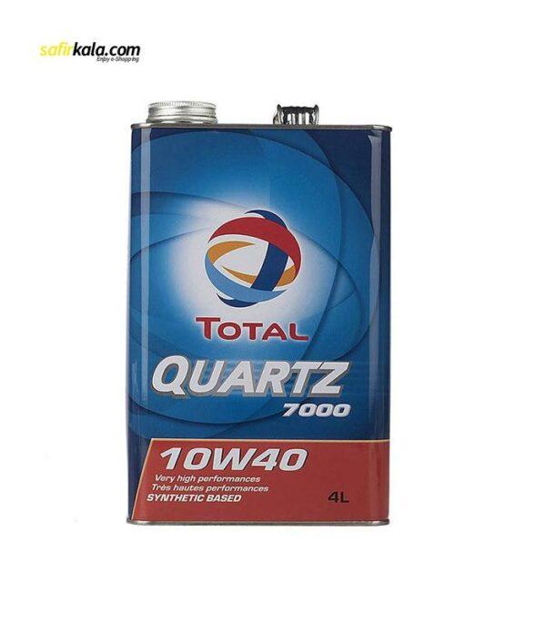 روغن موتور خودرو توتال مدل Quartz 7000 حجم 4 لیتر | فروشگاه اینترنتی سفیر کالا